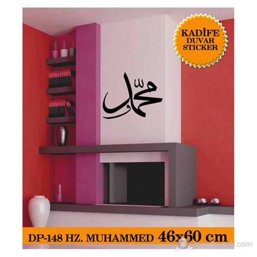 Hz. Muhammed 46x60 cm - siyah