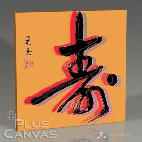 Pluscanvas - Long Life Tablo