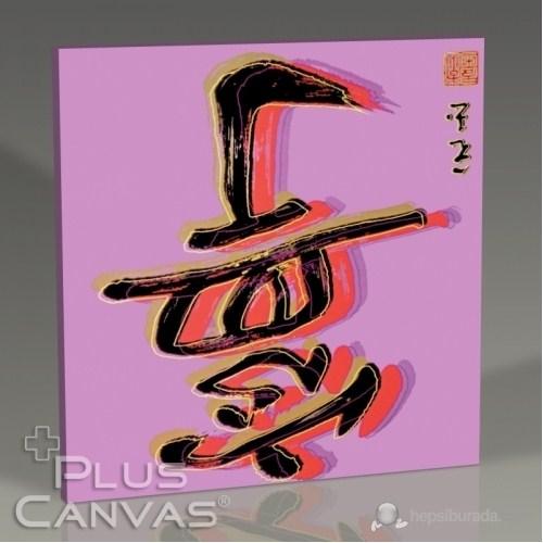 Pluscanvas - Tranquility Tablo