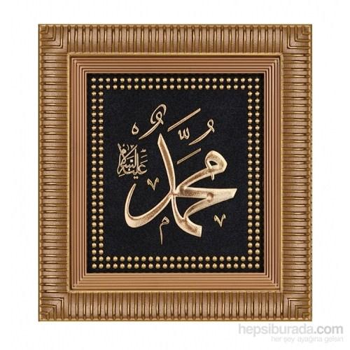 Çerçeveli Muhammed (A.S)