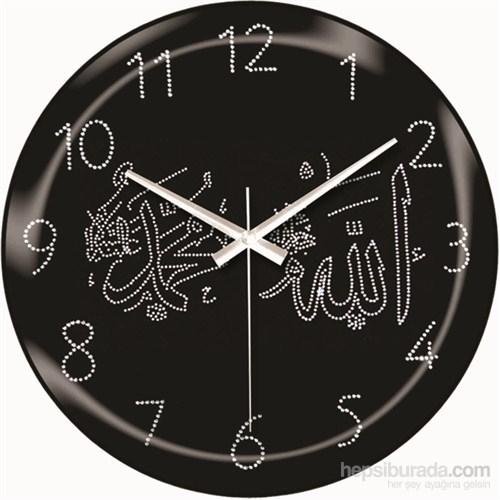 Allah(C.C) Muhammed(S.A.V) Lafsı Duvar Saati