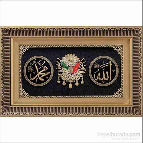 Allah (C.C) Muhammed (S.A.V) Osmanlı Arması Tablo