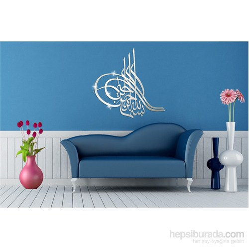 Osmanlı Tuğrası Dekoratif Ayna