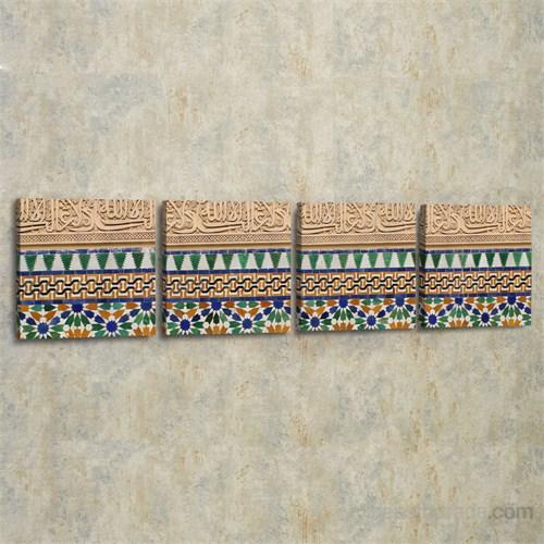 Dekorjinal 4 Lü Panaromik Kanvas Tablo Seti Tas065