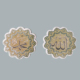 Tahtakale Toptancısı Sticker Ayetli Simli Motifli (50 Adet)
