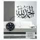 COART Kadife Duvar Sticker Elhamdülillah 93x64cm 2433 Adet Kristal Taş Tuz Boyama Hediyeli