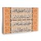 Fotografyabaskı Arapça Şiir Tablo 75 Cm X 50 Cm Kanvas Tablo Baskı