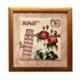 Decotown Rose Kule Ahşap Pano