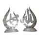 Lafız Allah - Muhammed 2 li Set Gümüş Renk