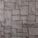 Artistique Home Single Wall 6914-03 Taş Desen Duvar Kağıdı