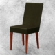 Hira Demonte Düz Ceviz Ayak Yıkanabilir Kumaş Demonte Sandalye