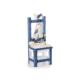 Çağ Deccor Polyester Dekoratif Marin Sandalye
