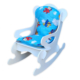 Kids Sallanan Çocuk Sandalyesi Mavi Minderli