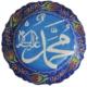 Oğuz Çini Muhammed A.S. Yazılı Tabak