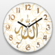 İf Dizayn Allah Yazılı Sessiz Duvar Saati