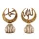 Ubi Home Dekoratif Altın-Sedef 2'li Hilal Ayet Küçük