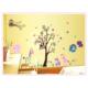 Çocuk Odası Dev Duvar Dekoru Sevimli Hayvanlar XL 280 x 156 cm PVC Duvar Sticker