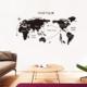 Duvar Sticker Dünya Haritası Atlas Ev Dekorasyonu Duvar Dekoru Seyahat Turizm