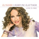 Glykeria - I Agapi Ine Eleftheri / Love Is Free