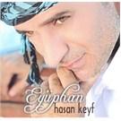 Eyuphan - Hasankeyf