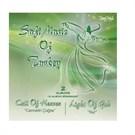 Sufi Music Of Turkey - Call Of Heaven & Light Of God
