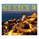Greece 2 - Ege'nin Karşı Kıyısından Ege Şarkıları & Ezgileri