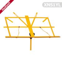 Nota Sehpası Portatif XNS1YL Sarı ( Taşıma Kılıfı Hediyeli )