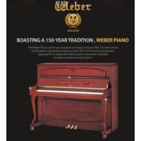 Weber W118C-Wcp Konsol Piyano (118Cm) İşlemeli Ceviz
