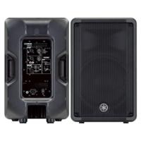 Yamaha D-Br-12 Speaker System
