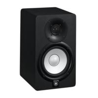 Yamaha Hs-5 Powered Monıtor Speaker