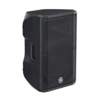 Yamaha C-Br-12 Speaker System