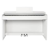 Yamaha Clavinova Clp525Wh Beyaz Dijital Piyano