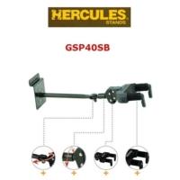 Hercules GSP40SB Duvar Tipi Gitar Standı