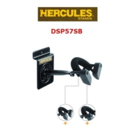 HERCULES DSP57SB Keman - Viola Standı Duvar Tipi (Ray Sistem)