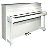 Yamaha B2PW Parlak Beyaz Akustik Piyano