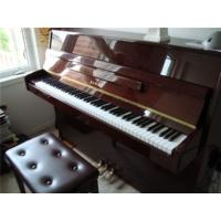 Kawai KX 10 MH P Upright Akustik Duvar piyanosu