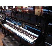 Kawai KX-21 MH/P Parlak Maun Upright Duvar Piyanosu 121 cm