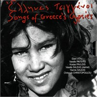 Songs Of Greece's Gypsies