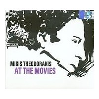Mikis Theodorakis At The Movies - 2 Cd