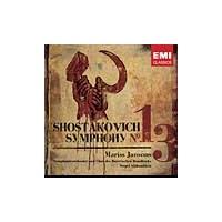 Shostakovich - Symphony No. 13 (Cd)