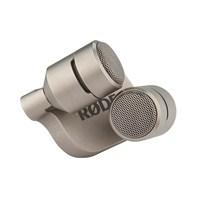 Rode iXY iOS Stereo Mikrofon