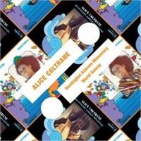 Alice Coltrane - Huntington Ashram Monastery / World Galaxy