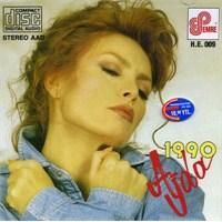 Ajda Pekkan - Ajda 1990
