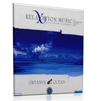 Relaxation Music 1: Okyanus (Klasik Kemence) - Kaan Sezerler