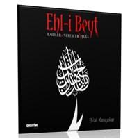 Bilal Kavkaçakar - Ehl-i Beyt (İlahiler, Nefesler, Şuul)