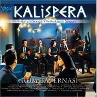 Yasu! Kalispera - Rum Tavernası 4