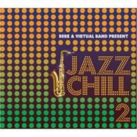 Berk & The Virtual Band - Jazz Chill Vol.2