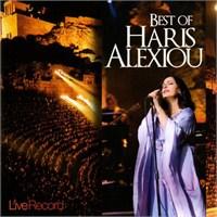Haris Alexiou - Best Of Haris Alexiou