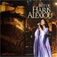 Best Of Haris Alexiou (Cd+Kitap)