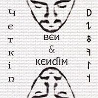 Yetkin - Ben&kendim